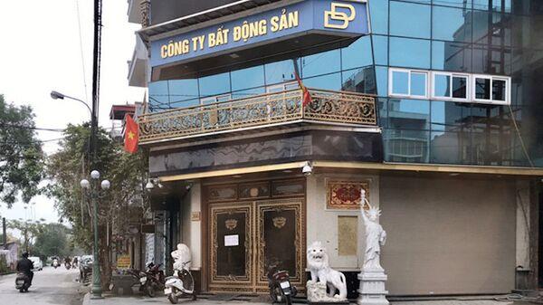 Trụ sở Công ty TNHH Đường Dương của vợ chồng Đường Nhuệ  - Sputnik Việt Nam