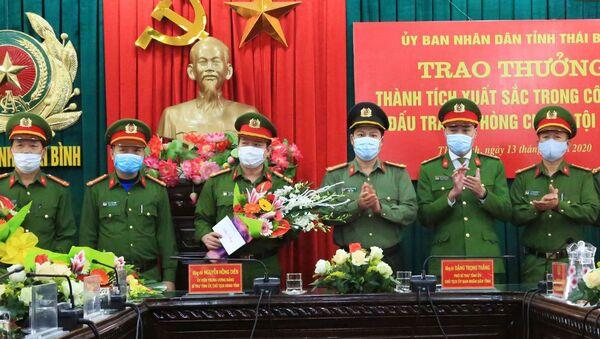 Ban giám đốc Công an tỉnh Thái Bình động viên cán bộ, chiến sĩ khám phá các vụ án - Sputnik Việt Nam