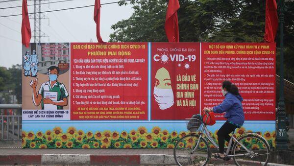 Tiếp tục tuyên truyền tới người dân nâng cao nhận thức của người dân trong công tác phòng chống dịch.  - Sputnik Việt Nam