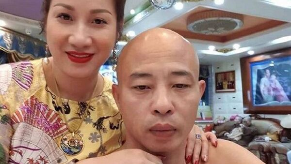 Đường Nhuệ và vợ là Nguyễn Thị Dương. - Sputnik Việt Nam