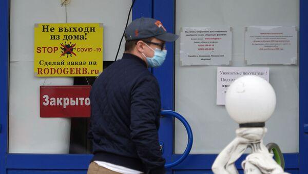 Cửa hàng đóng cửa do kiểm dịch - Sputnik Việt Nam