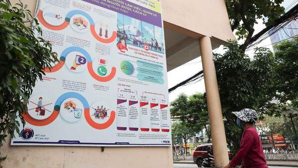 Ấn phẩm thông tin đồ họa của Thông tấn xã Việt Nam góp phần tuyên truyền mạnh mẽ tới người dân thực hiện tốt công tác phòng, chống dịch. - Sputnik Việt Nam