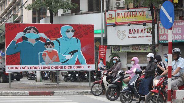 Mỗi người dân cần tiếp tục nâng cao ý thức phòng, chống dịch trong cuộc sống hàng ngày. - Sputnik Việt Nam