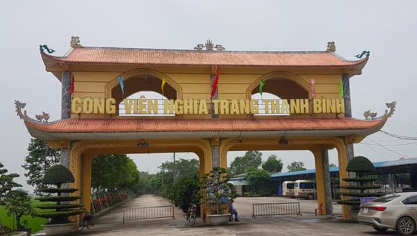 Công viên nghĩa trang Thanh Bình, thuộc Công ty Hoàng Long ở huyện Mỹ Lộc, Nam Định. - Sputnik Việt Nam