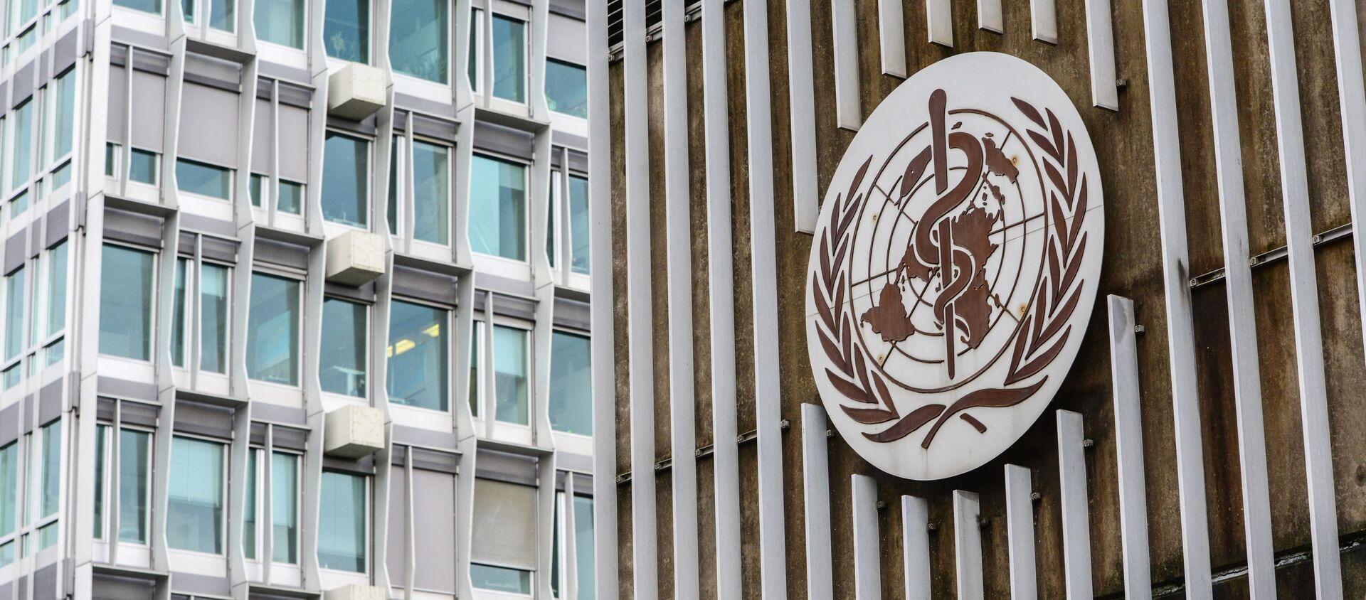 Tòa nhà trụ sở của Tổ chức Y tế Thế giới tại Geneva - Sputnik Việt Nam, 1920, 31.03.2021