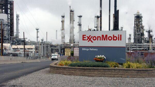 Nhà máy Mobil Exxon - Sputnik Việt Nam