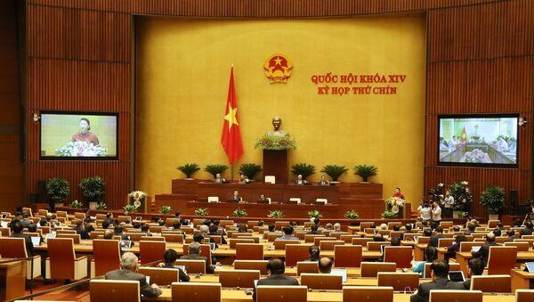 Toàn cảnh Chủ tịch Quốc hội Nguyễn Thị Kim Ngân phát biểu khai mạc kỳ họp. - Sputnik Việt Nam