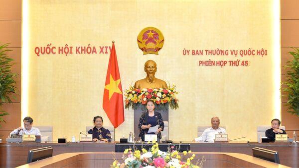 Chủ tịch Quốc hội Nguyễn Thị Kim Ngân phát biểu bế mạc - Sputnik Việt Nam