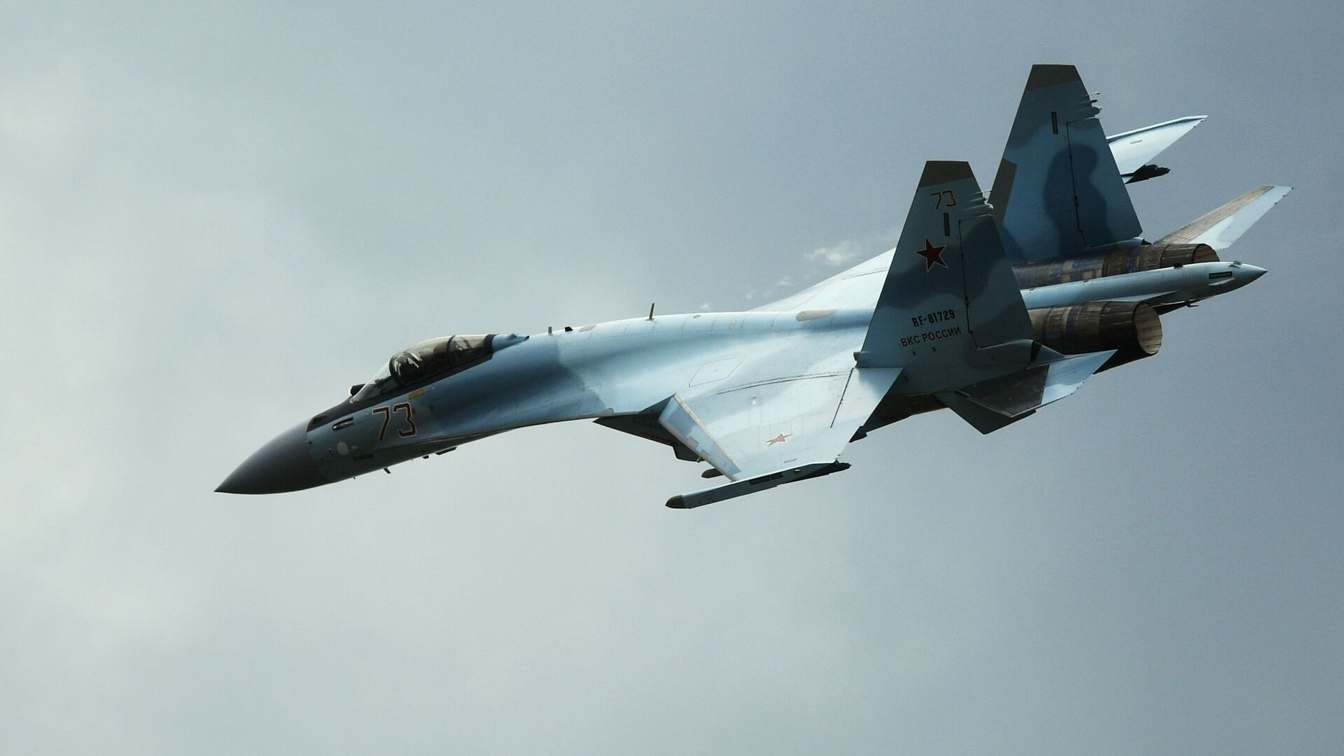 Máy bay Su-35S tại diễn đàn kỹ thuật quân sự quốc tế Army-2019. - Sputnik Việt Nam, 1920, 10.08.2021