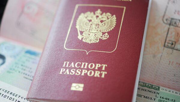 Hộ chiếu - Sputnik Việt Nam
