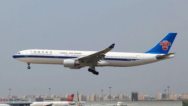 Hãng hàng không Trung Quốc Air Airlines a330-300 - Sputnik Việt Nam