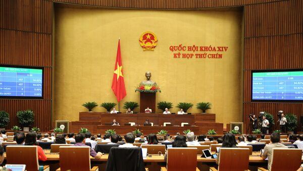457/457 Đại biểu Quốc hội biểu quyết thông qua Nghị quyết phê chuẩn Hiệp định Thương mại Tự do giữa CHXHCN Việt Nam và Liên minh Châu Âu (EVFTA). - Sputnik Việt Nam