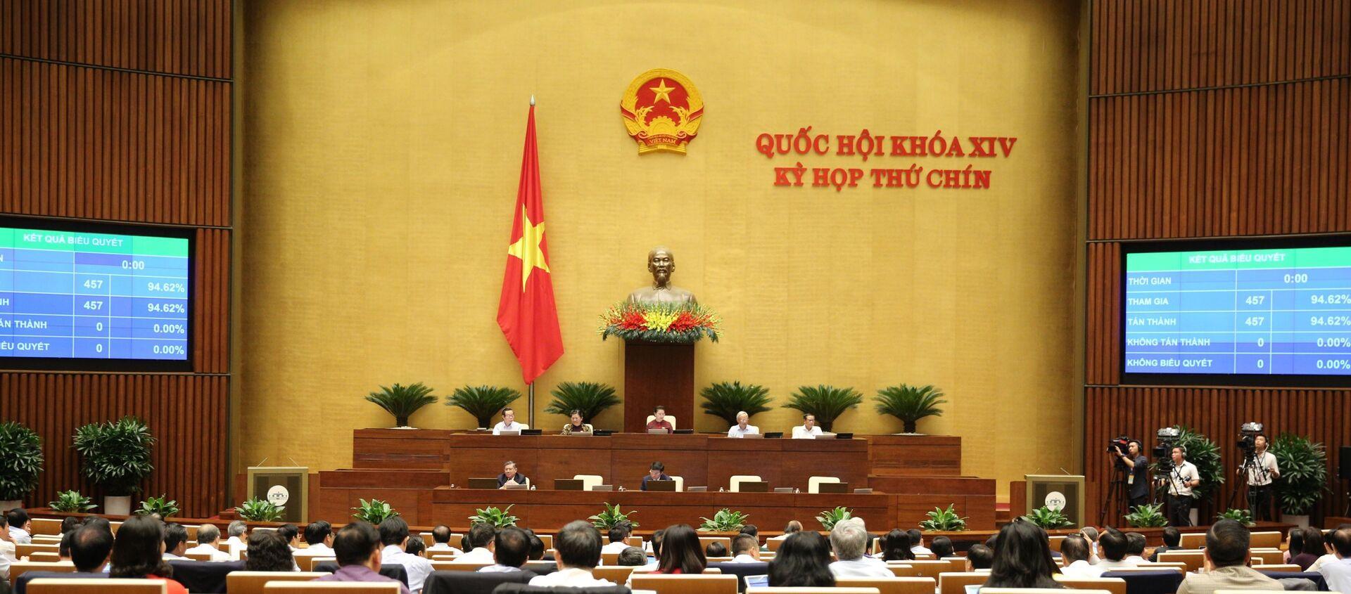 457/457 Đại biểu Quốc hội biểu quyết thông qua Nghị quyết phê chuẩn Hiệp định Thương mại Tự do giữa CHXHCN Việt Nam và Liên minh Châu Âu (EVFTA). - Sputnik Việt Nam, 1920, 08.06.2020