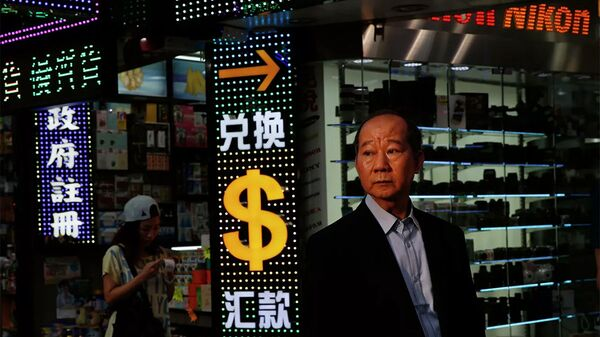 Người đàn ông tại Trung tâm mua sắm Hồng Kông - Sputnik Việt Nam