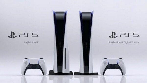 PlayStation 5. - Sputnik Việt Nam