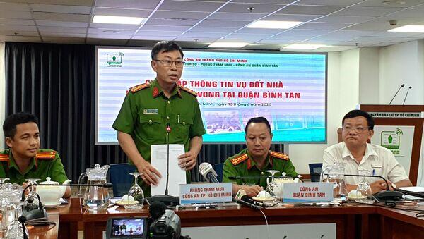 Đại diện Công an Thành phố Hồ Chí Minh thông tin vụ việc - Sputnik Việt Nam
