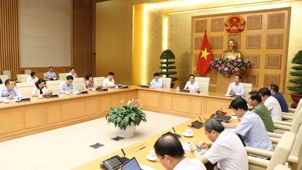 Quang cảnh cuộc họp. - Sputnik Việt Nam