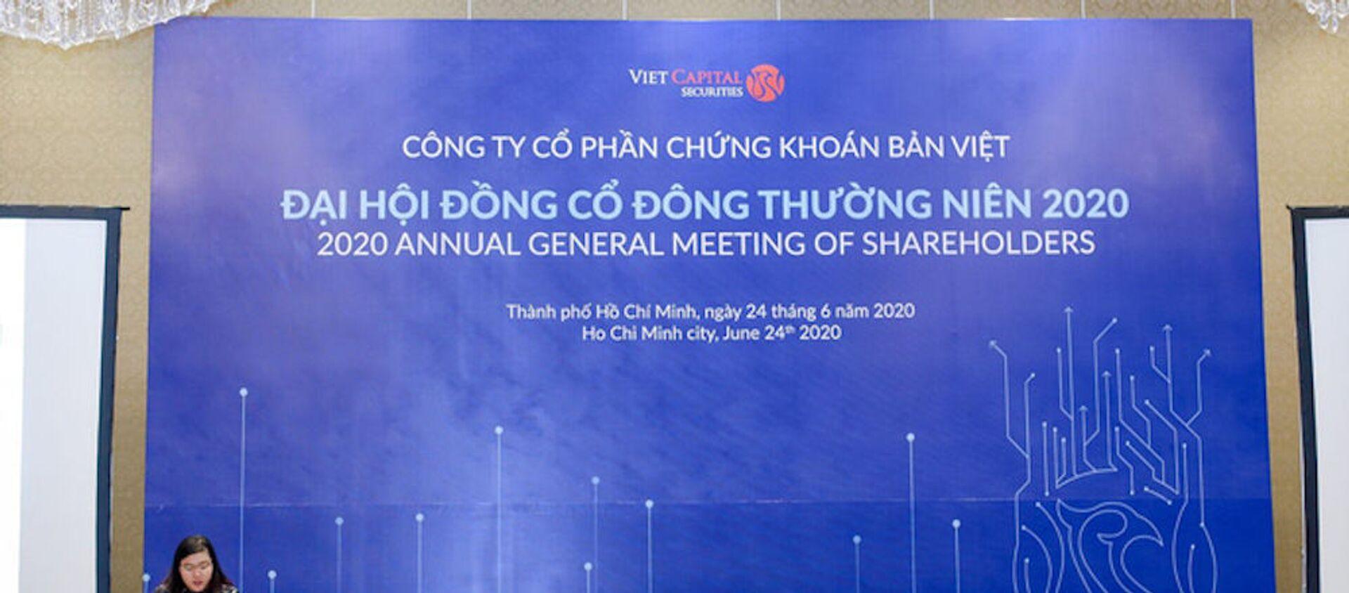 Đại hội đồng cổ đông thường niên 2020 - Sputnik Việt Nam, 1920, 26.06.2020