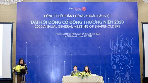 Đại hội đồng cổ đông thường niên 2020 - Sputnik Việt Nam