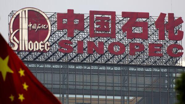 Tòa nhà của Tập đoàn Dầu khí Trung Quốc Sinopec tại Bắc Kinh - Sputnik Việt Nam