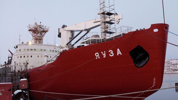 "Tàu vận tải ""Yauza"" - Sputnik Việt Nam"