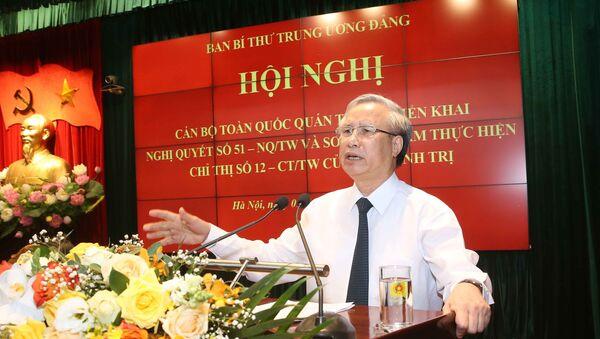 Đồng chí Trần Quốc Vượng, Ủy viên Bộ Chính trị, Thường trực Ban Bí thư Trung ương Đảng phát biểu. - Sputnik Việt Nam