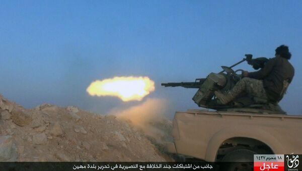 Chiến binh Daesh trong cuộc giao tranh ở Syria - Sputnik Việt Nam