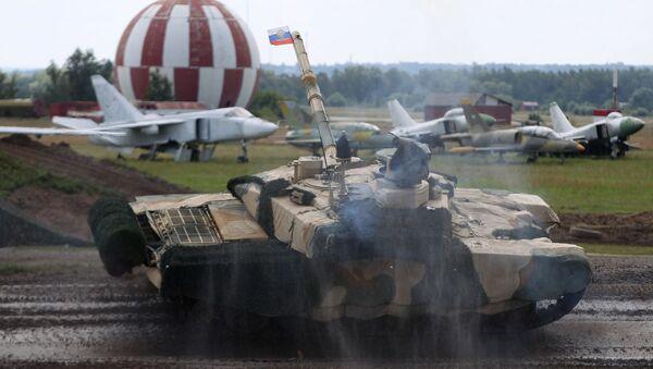 T-90MS - Sputnik Việt Nam