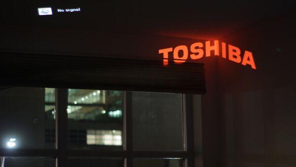 Toshiba - Sputnik Việt Nam