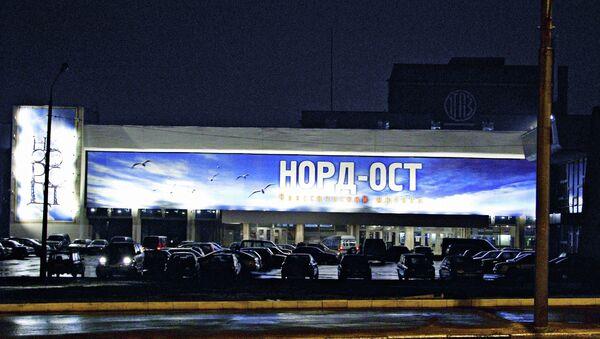 Trung tâm sân khấu tại Đubrovka - Sputnik Việt Nam