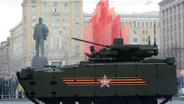 BMP Kurganets-25 - Sputnik Việt Nam